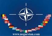 پیمان آتلانتیک شمالی ناتو (NATO)